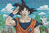 Dragon Ball Z 1000 piece Dragon Ball Z Mosaic Art 1000-346 (japan import)