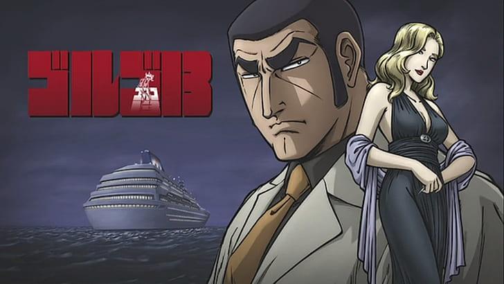 manga-anime-golgo 13