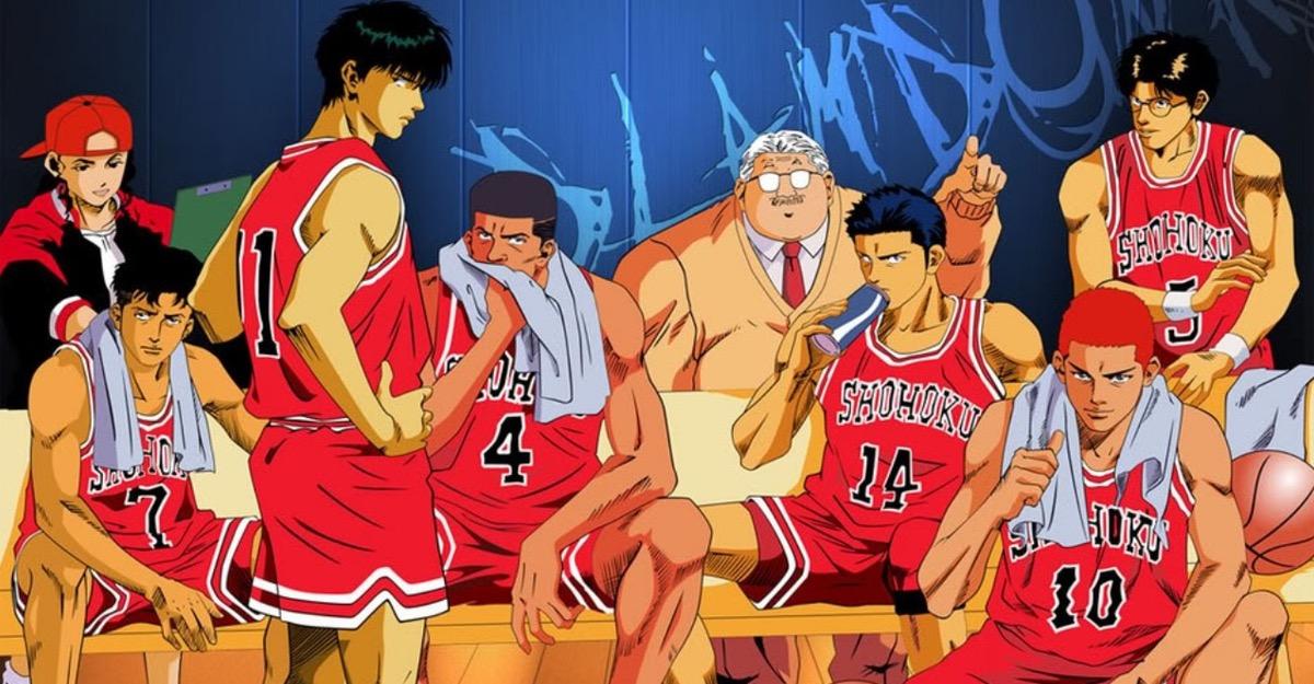 manga-anime-slam dunk