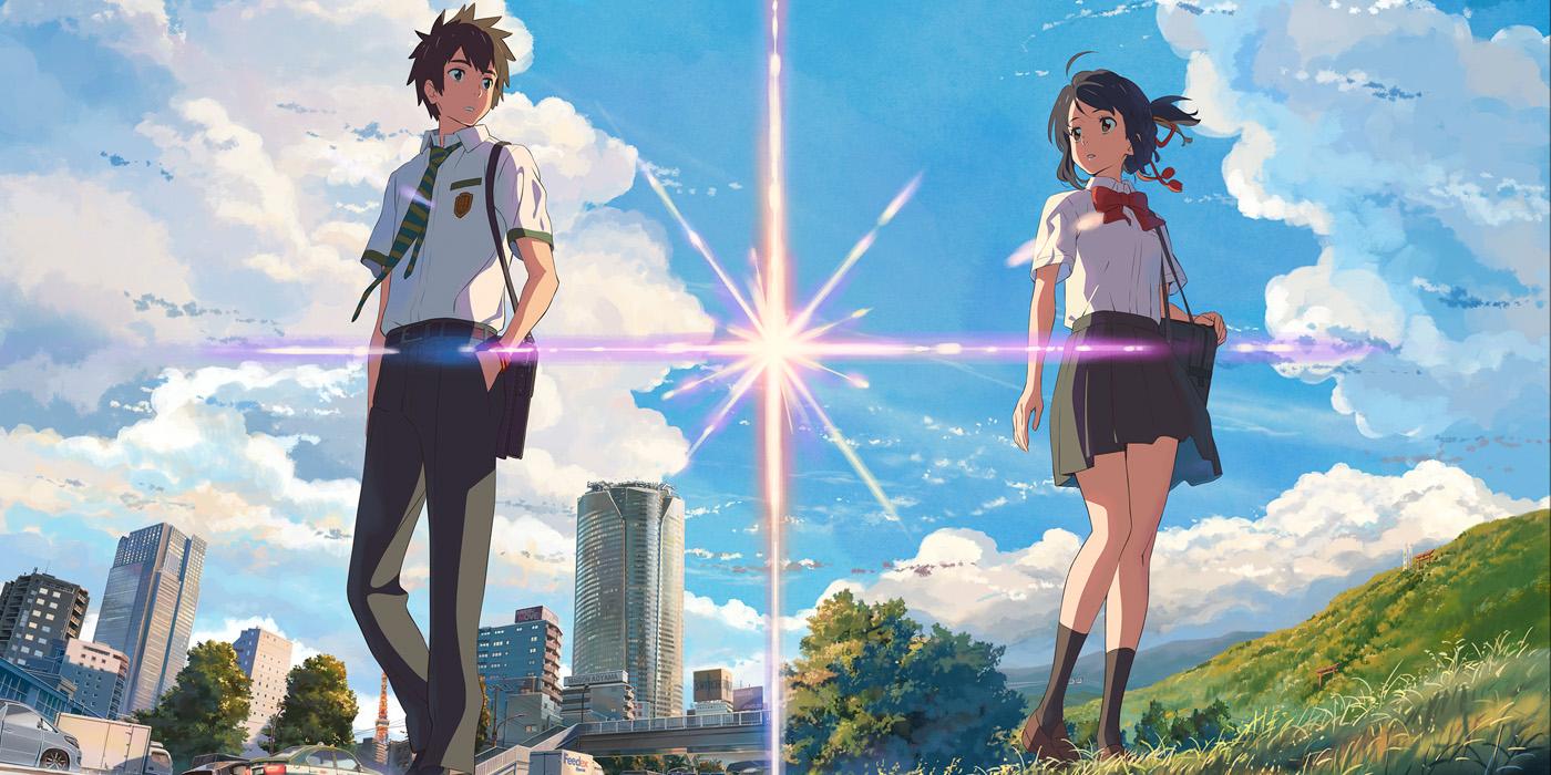 manga-anime-your name