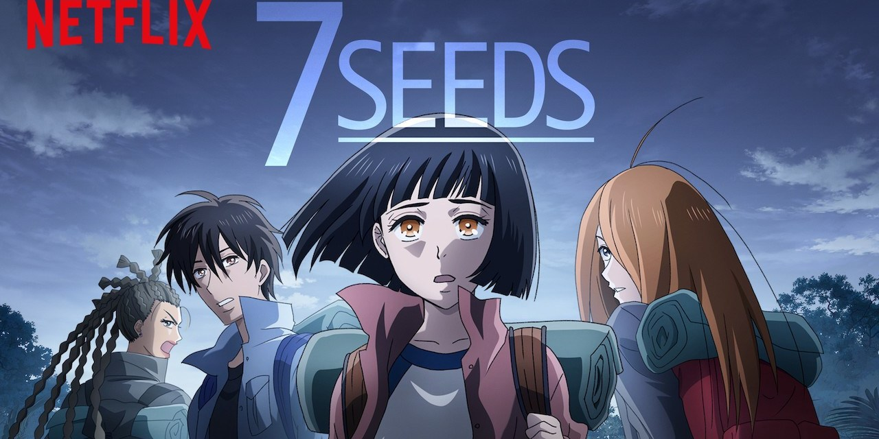 manga-anime-7seeds
