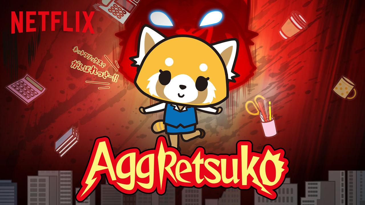 manga-anime-aggretsuko